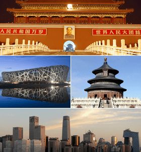 Xina – Pekín – Informació turística i guia de viatge de Pekín